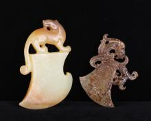 Two Chinese Jade Carved Axe