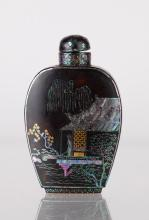 Qing Dynasty Lacquer Snuff Bottle w/Qianlong Mark