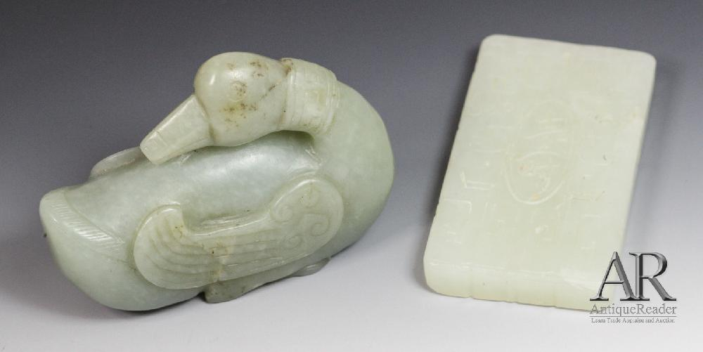 Chinese Jade Carved Goose and Pendant