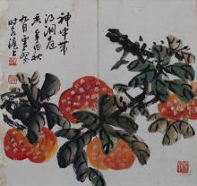 5 Pieces Chinese Ink & Color Painting, Signed