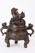 Chinese Bronze Incense Burner, Mark on Base