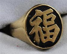 STAMPED 18K YELLOW GOLD RING WITH CHINESE CHARACTER DESIGN
