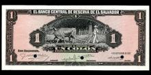 Banco Central De Reserva De El Salvador, 1957 Uniface Face Proof.