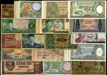 Bank Indonesia, 1947-2000, Group of 175+