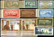 Banque Nationale du Laos, 1957, Group of 50+