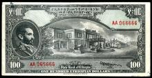 State Bank of Ethiopia, ND (1945) Issue Contemporary Counterfeit from ABN Security Research Department.