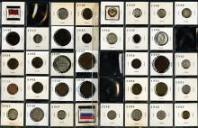 Group of Russian Coins, 1797-1973
