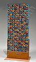 Marcello LO GIUDICE (Né en 1955) DALLA PRIMAVERA DI BOTTICELLI, 2007 Inclusions de papillons en céramique émaillée et colorée sur ma...