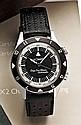 JAEGER LECOULTRE TRIBUTE TO DEEP SEA ALARM LIMITED EDITION USA vers 2012 Rare et belle montre bracelet de plongée réveil en acie...