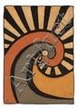 D'après Alexander CALDER (Lawnton, 1898- New York, 1976) TAPIS # 1, 1974 Fibre coco