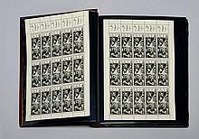 ¤ Pays de l'Est et du Golfe Persique - Important ensemble de timbres-poste thématiques dentelés et non dentelés, en feuilles complètes