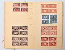 Arabie Saoudite - Royaume d'Hedjaz. Collection de timbres-poste neufs en blocs de quatre, dentelés ou percés en ligne par roulette e..