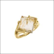 Genuine Rutilated Quartz Ring