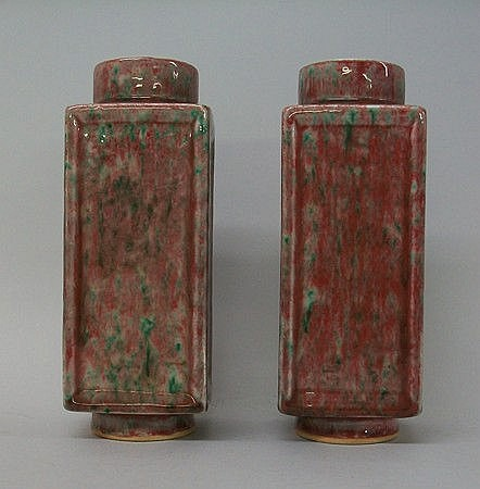 A pair of Chinese porcelain square form vases, the