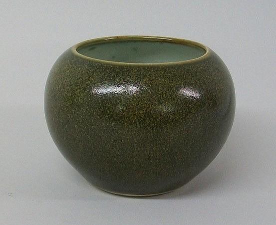 A Chinese porcelain apple ground vase of globular