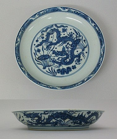 A Chinese blue and white porcelain dish, painted