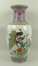 A Chinese porcelain vase, 20th century, with