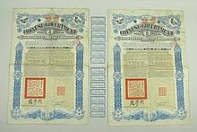 A pair of Chinese Government 1912 5% Gold Loan,