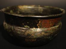 5th CENTURY B.C. BRONZE HITTITE / LYDIAN BOWL