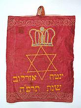 Sefer Torah mantle, velvet embroidered with a