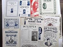 25 sheets of Jewish music, by Hebrew Publishing