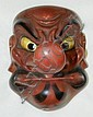 Oriental wood carved mask, red