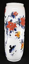 Chinese Porcelain Decorated Floor Vase