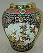Chinese porcelain decorated vase