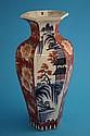 A Japanese Imari octagonal vase with flared rim,