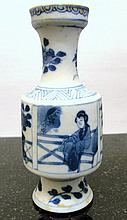 A Chinese blue and white miniature vase 18th