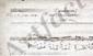 Jules MASSENET (1842-1912). MANUSCRIT MUSICAL autographe signé, Sarabande. Extraite de la cantate : Louise de Mézières, 1862 ; 3 pages obl. in-fol., adresse sur la 4e page avec timbres.