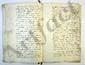 Thomas-Arthur de LALLY-TOLENDAL. COPIES D'EPOQUE de 4 lettres ou extraits de lettres de Lally (une en double), et de 7 lettres le concernant (en double), [1759-1761] ; 68 pages in-fol. ou in-4 (qqs mouill.).