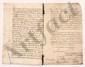 Conseil supérieur de PONDICHERY. 13 L.S. et 2 P.S. par le président et plusieurs conseillers, Pondichéry 1755, aux syndics et directeurs généraux de la COMPAGNIE DES INDES à Paris ; 116 pages gr. in-fol. ou in-fol., dont 8 cahiers liés d'un ruban