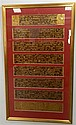 A Set of Northern Burmese Kammavaca Text Panels 2nd half 19th Century,