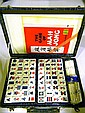 A Chinese Cased Mahjong set