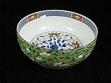 A Japanese porcelain bowl