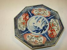 An antique Chinese hexagonal plate