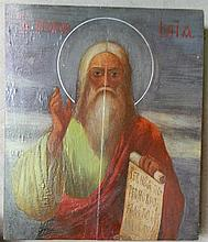 A Modern Russian Icon depicting a Saint