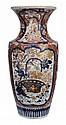 Imari Gilt-Decorated Floor Vase