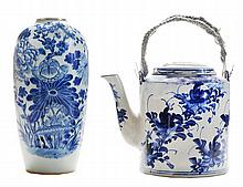 Chinese Ceramic Vase and Teapot
