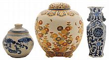 Satsuma Covered Ginger Jar,