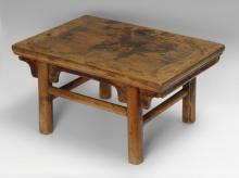 EARLY DIMINUTIVE ORIENTAL ALTAR TABLE