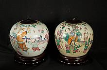 Pair antique famille rose ginger jars w stands