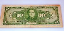 Chinese $10 Shanghai note/1928+ $1 Yuan
