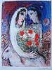 MARC CHAGALL  (1887-1985) RUSSIAN/FRENCH (AFTER)