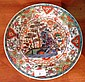 A late 18th/early 19th century Japanese porcelain