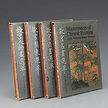 Masterpieces of Chinese art in the National Palace Museum