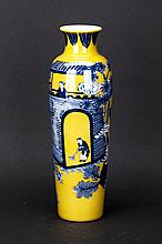 A Republic Chinese Porcelain vase
