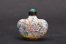 Chinese Hand-painted Porcelain Snuff Bottle