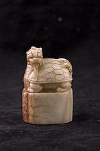 Carved Jade Seal